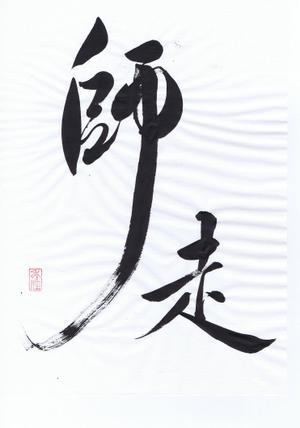 Cci20101217_00000